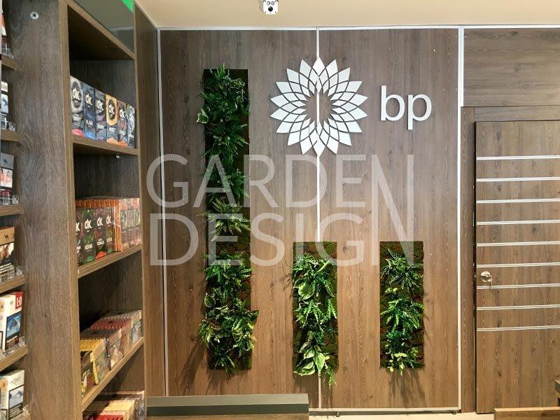 BP - Nuhkuyusu - İstanbul